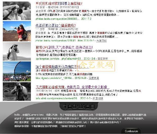 SLR объектив Оригинальных Дракон A17 70-300mm Pentax телеобъектив Nikon Canon Sony DSLR макрообъектив