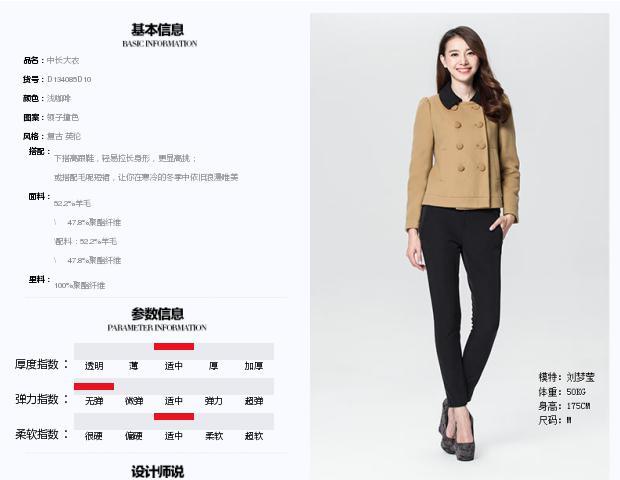 женское пальто Three/color d134085d10 2014 D134085D для возраста