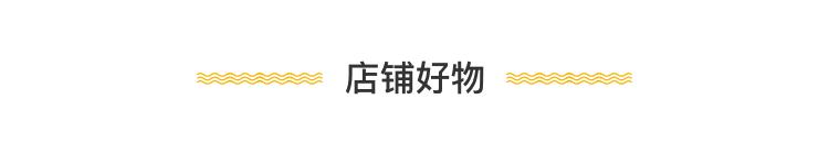 """朋克状态的""""亚文化""""狂欢第6张-券麻麻"""