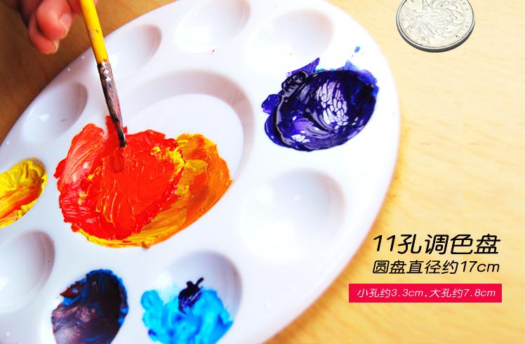 【哇尔】安全丙烯颜料儿童手绘石头画diy专用材料6色