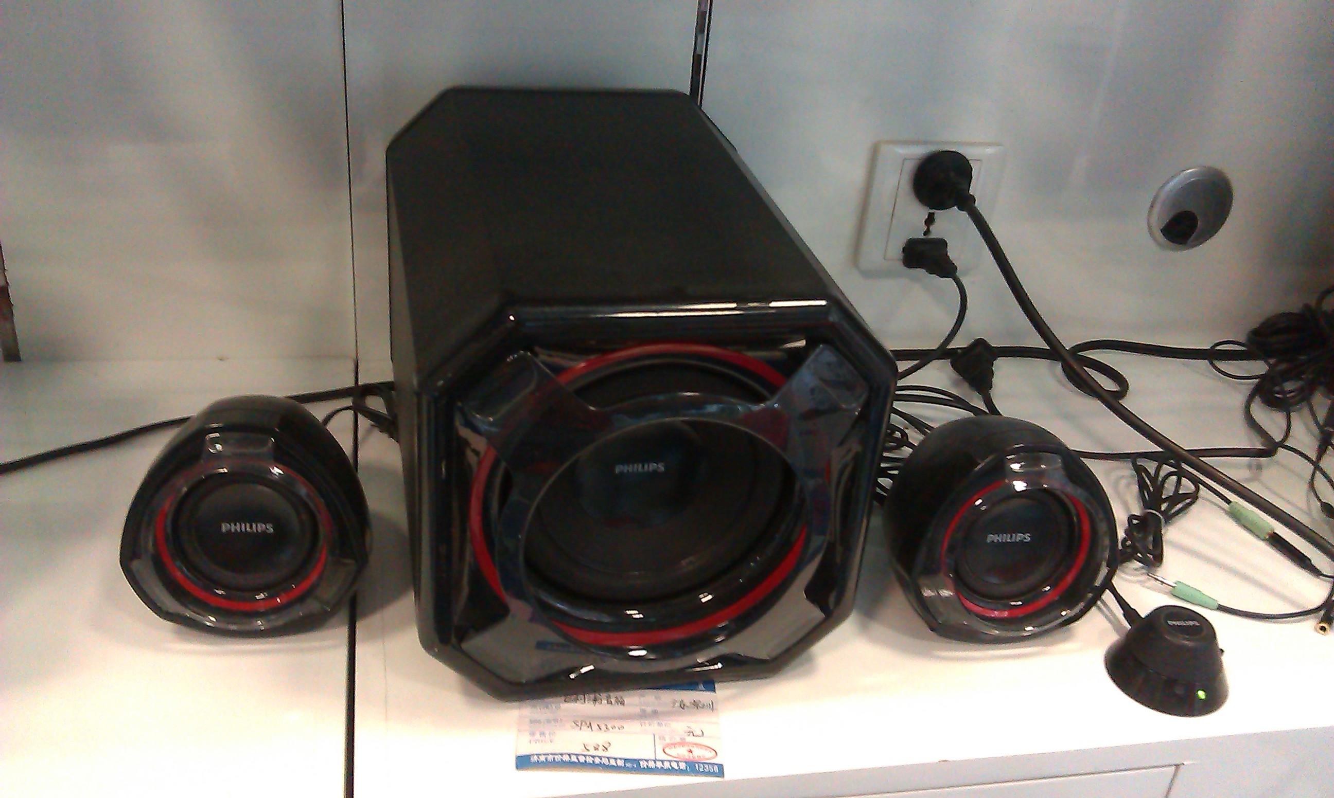 飞利浦音箱spa5300笔记本电脑台式机音箱2.1低音炮线控音响高清图片