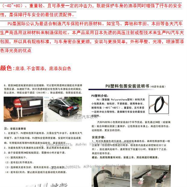 спойлер Ling Jie E240 280 W211 (PU
