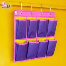 漫栩8格教室手机收纳袋 学生宿舍衣橱挂袋内裤袜墙挂袋插卡袋