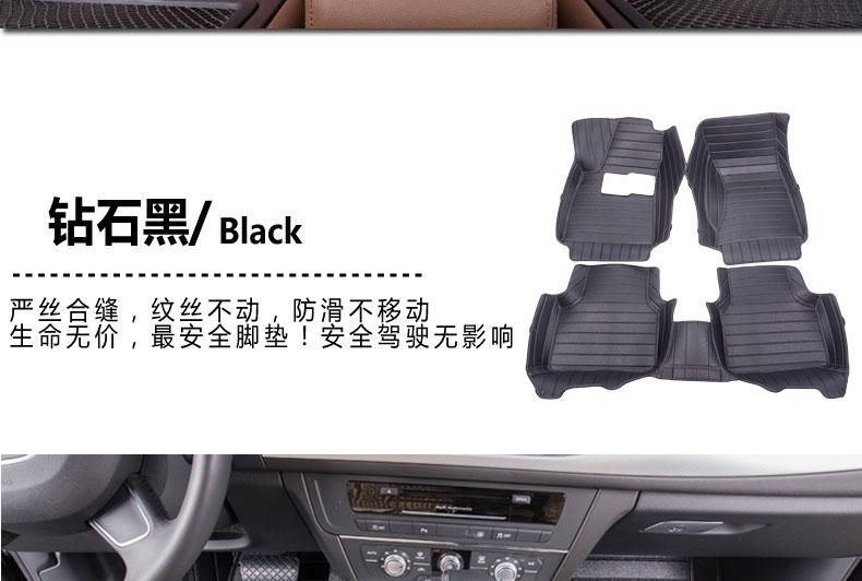 益途 汽车脚垫 比亚迪F3 F6 L3 S6 G3 G6速锐全包围汽车脚垫高清图片