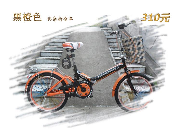 永久麟龙折叠自行车女式16 20寸减震彩条铝合金学生男单车zxc包邮图片