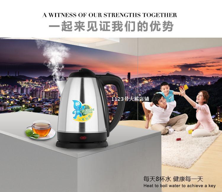 Электрический чайник   Grelide/WWK-1805S 304