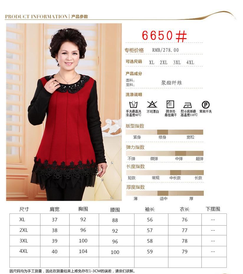 Одежда для дам No 6650 # 40-50 No