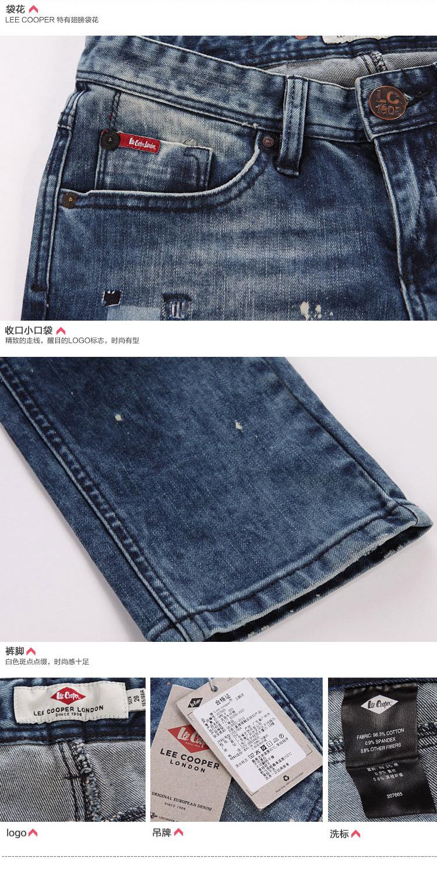 Lee cooper jeans logo