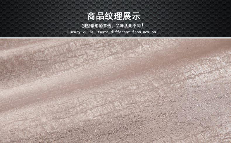 Аксессуары для шитья Little white shells SZ/744 Sz744