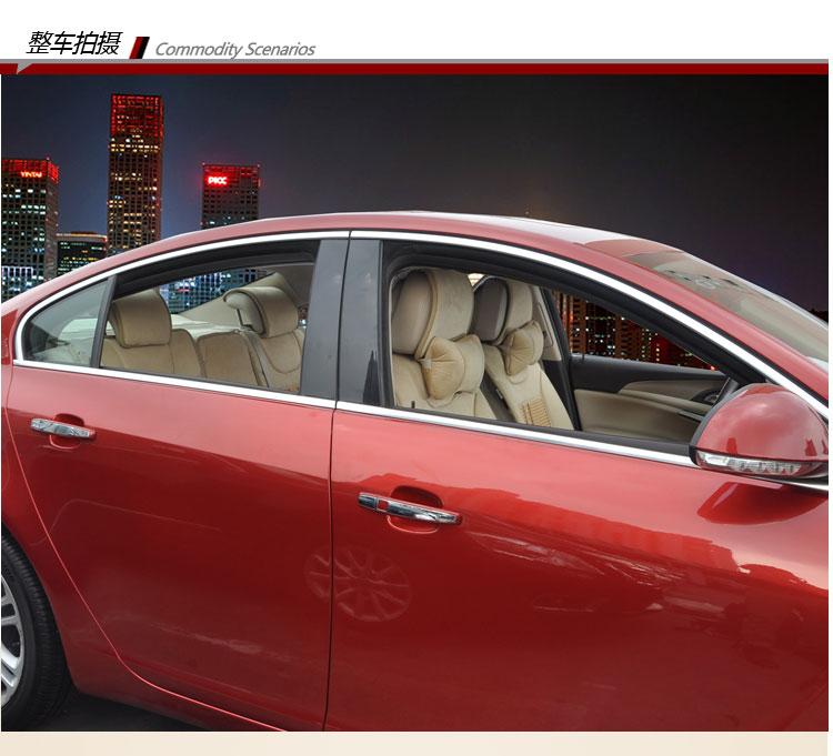 英朗gt 新君威 新君威 昂克拉 专车专用冬季汽车坐垫座垫12 高清图片
