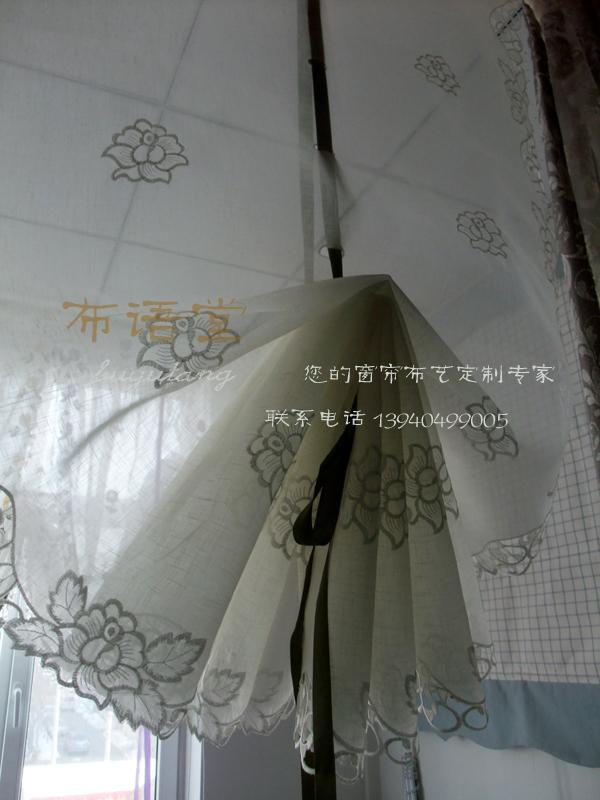 Шторы тканевые Cloth Yutang 006