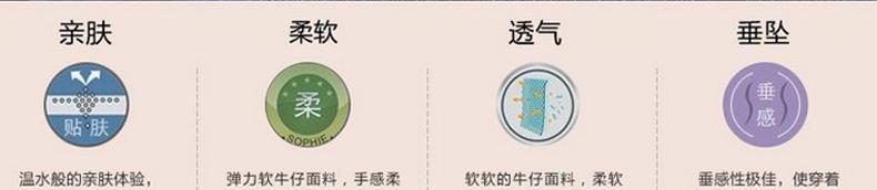 Брюки для беременных October/Shang 94878