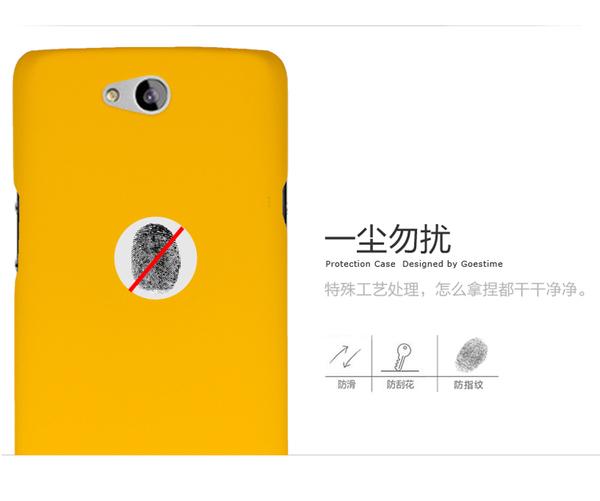 迪米克 飞利浦w8510手机套 手机壳 w8510保护壳 保护套 高清图片