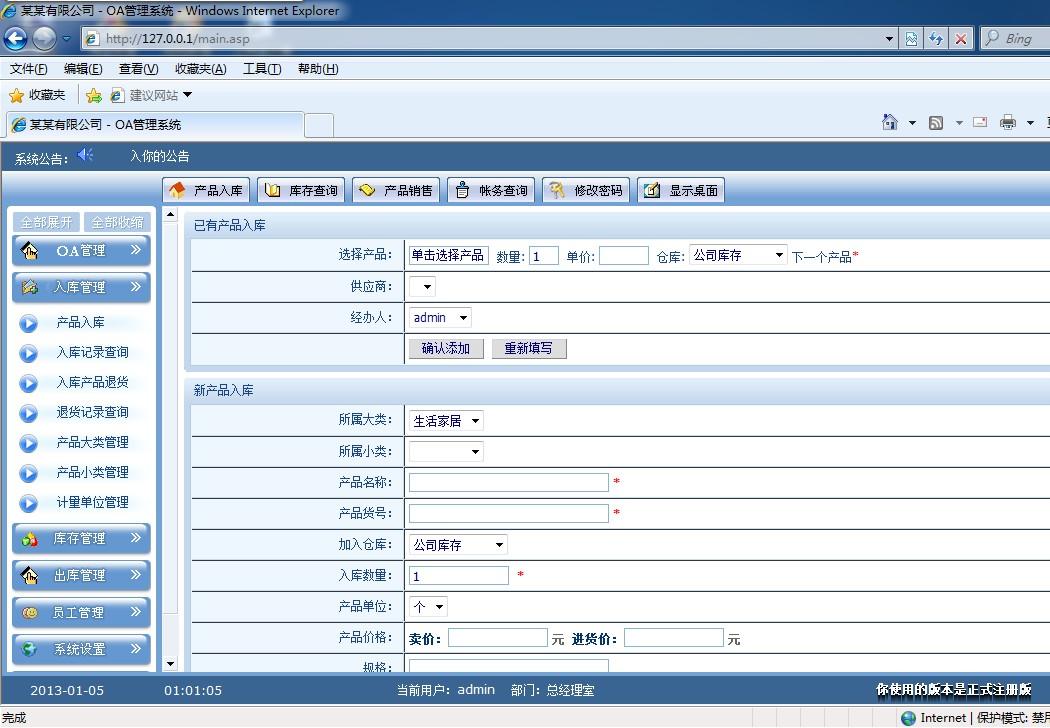 获取网站界面源码下载(网站源码在线获取) (https://www.oilcn.net.cn/) 综合教程 第7张