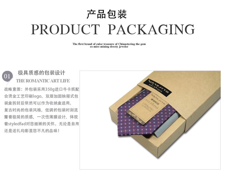 галстук Stylefad ST/s11/4