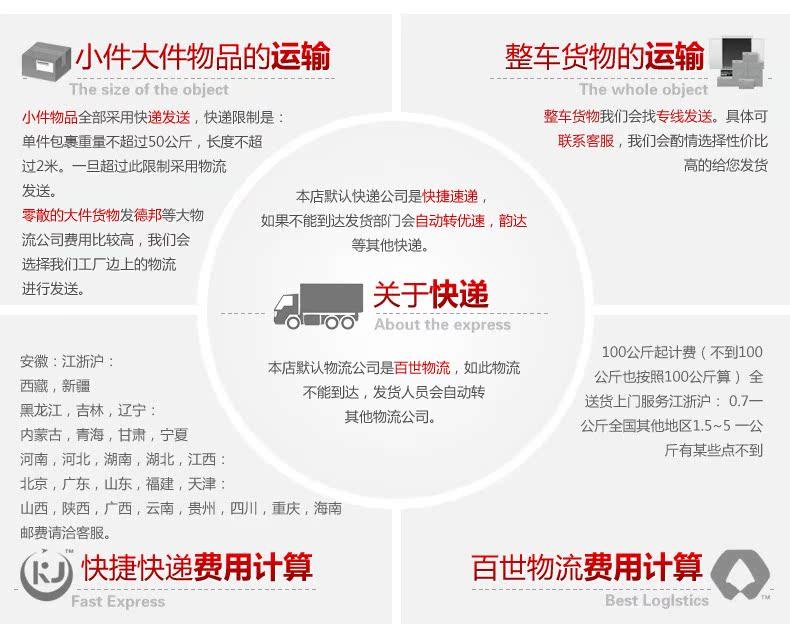 Торговые тележки Yu Qi