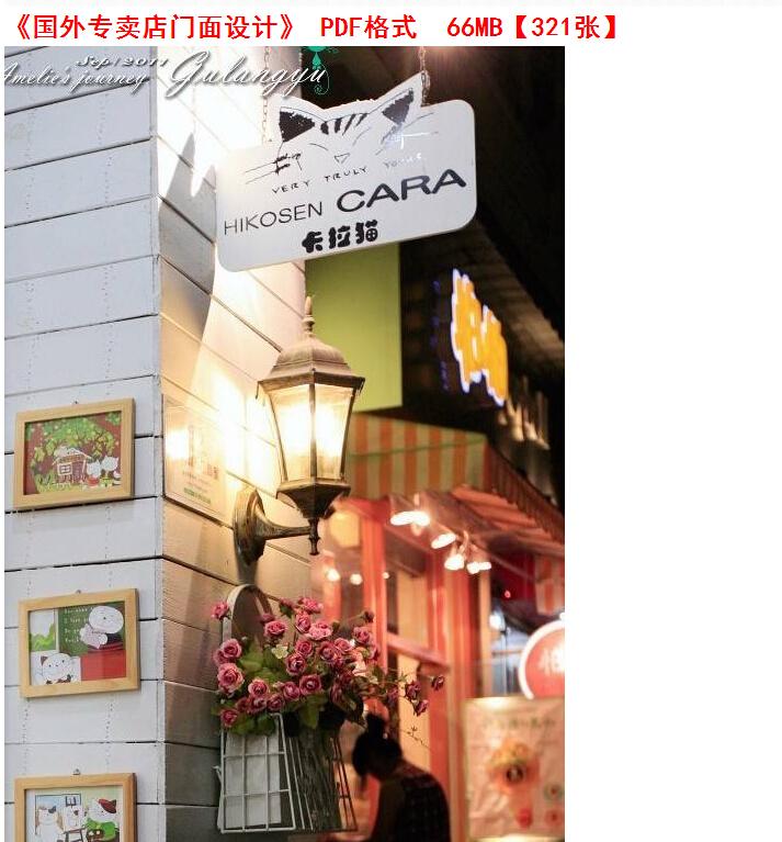 店面门头门面设计装修效果实景 欧美日韩ktv酒吧咖啡服装素