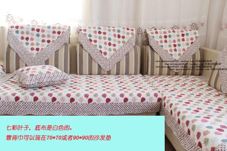 100%全棉沙发套沙发罩子时尚靠背巾全盖防滑透气沙发垫布艺坐垫