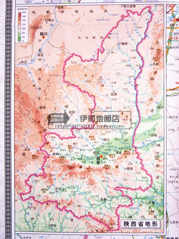 2014年正版陕西省地图