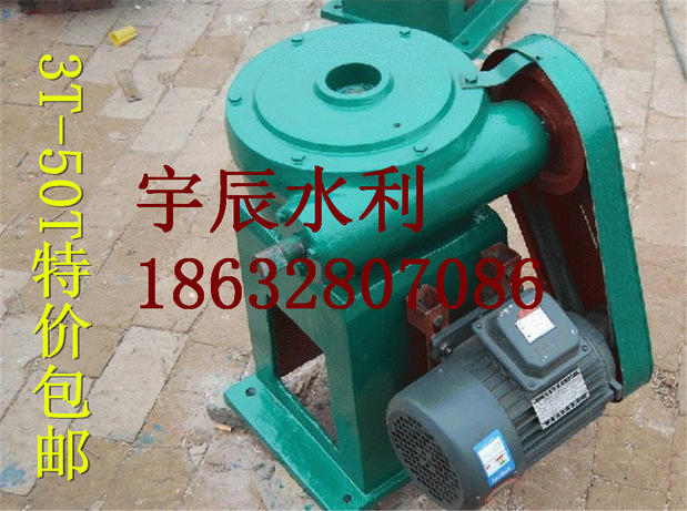 Подъемник Yuchen water conservancy machinery  12knQLSD 12t