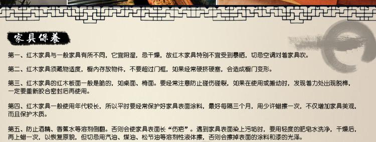 стол Живопись картины палисандр письменно династий мин и Цин династий Классический стол стол махагон античный твердой древесины исследование мебель