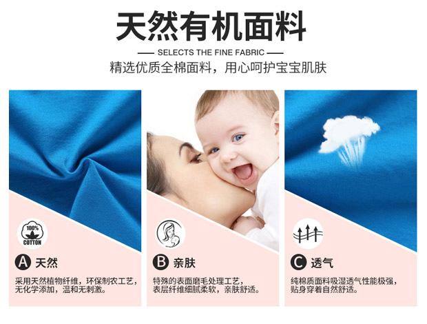 Семейные футболки Hong Wei hw15bdt18357 2015 Hong Wei