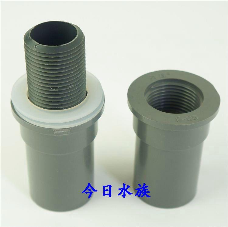 鱼缸专用 塑料PVC防水接头 加长内外丝直接上下水管件DIY鱼缸配件