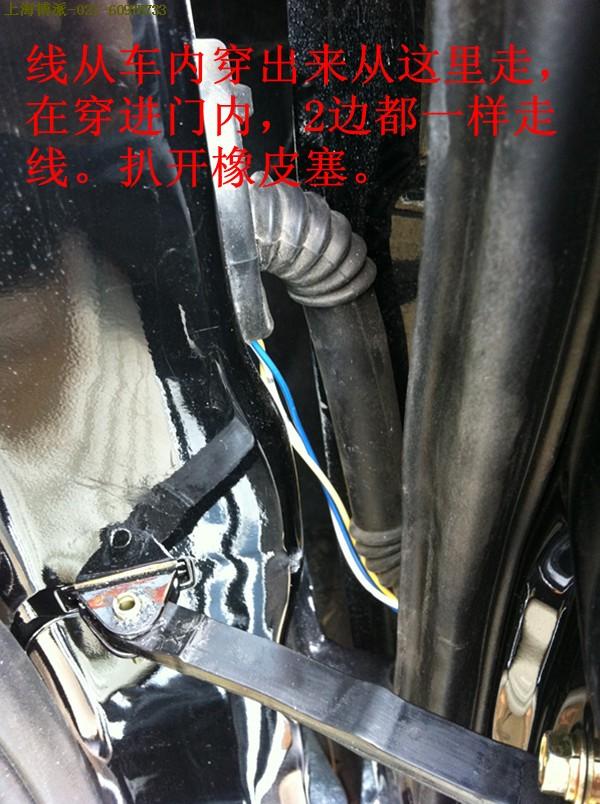 8 15款东南V3菱悦V3专用手动后视镜升级改装电动后视反光倒车镜高清图片