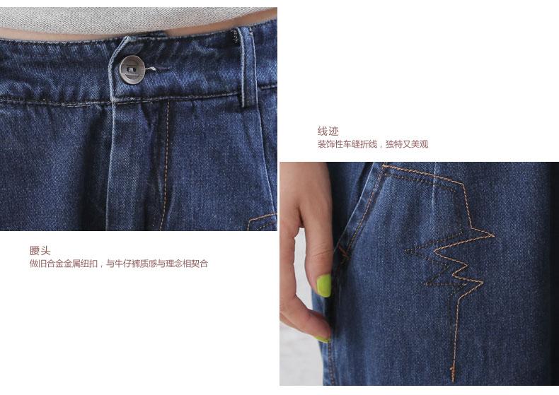 Как из джинсов сделать клеш 487