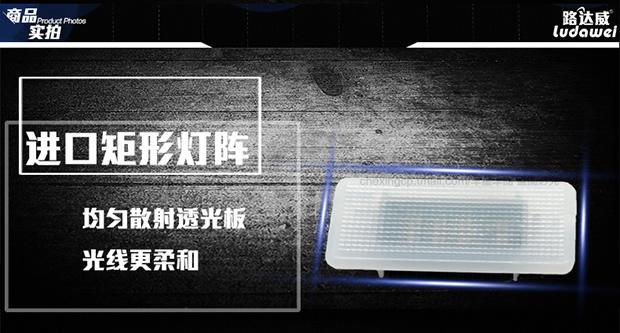 салонная лампа Lu Dawei l/bmw/201 Gt5 X1x3x5x6 Led