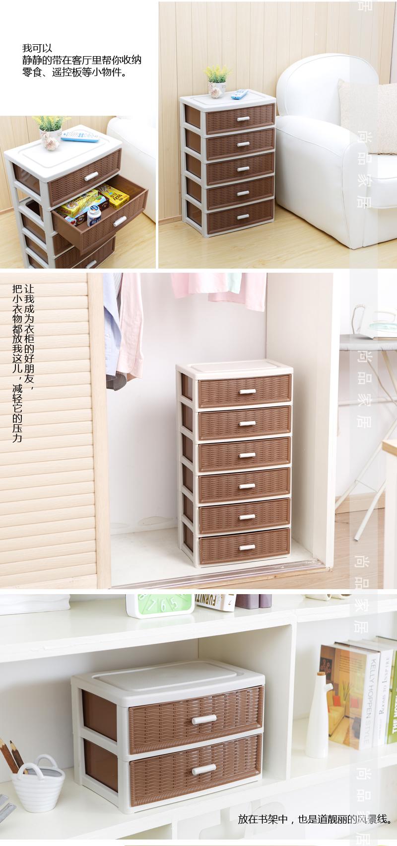 [正品]能及厨华林多层塑料抽屉式柜-收纳箱-收纳柜收纳盒-储物柜