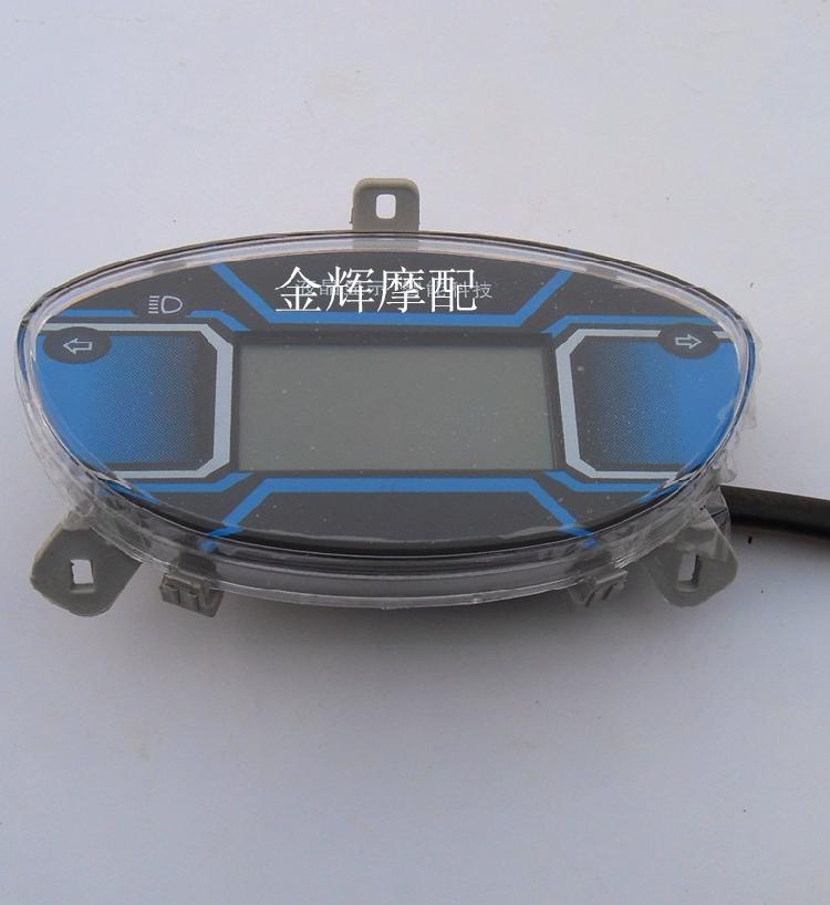 迅鹰摩托车 讯鹰助力车 改装12伏摩托车液晶仪表 马表 里程表高清图片