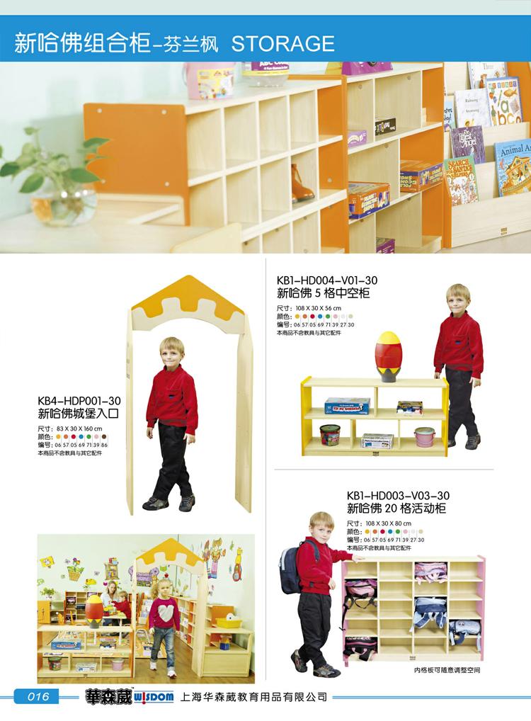 Детский письменный стол со стулом Экспорт в Европу и купить мебель замок вход в углу Игрушки Детский сад на безопасности и охране окружающей среды