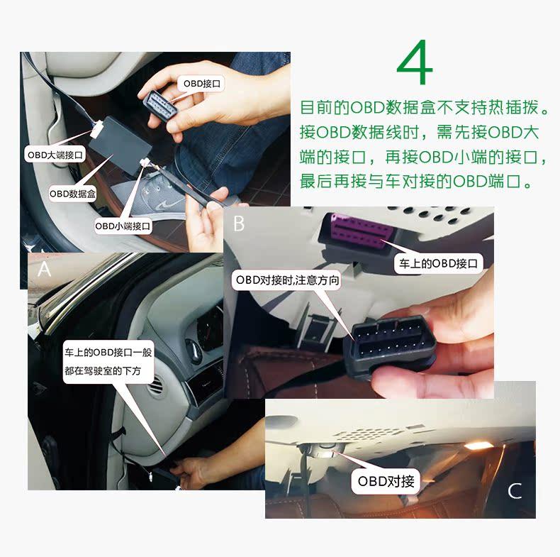 компьютер автомобильный Honex  HUD OBD AR1