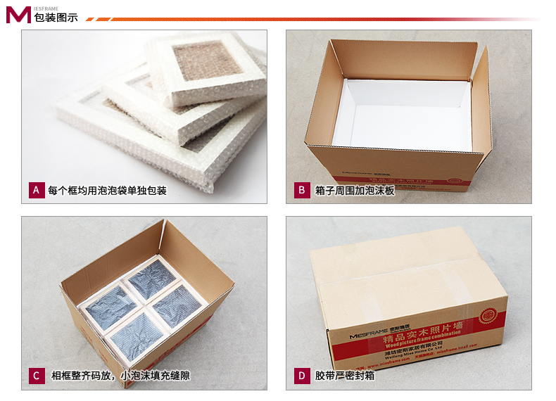 Настенные фотокартины Miesframe ms20121 12