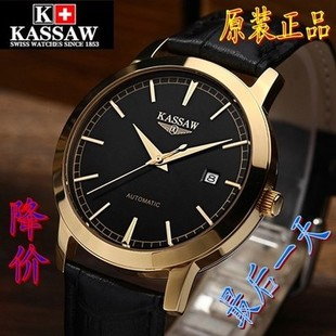 瑞士卡梭机械男表超薄皮带 正品全自动机械表男镂空防水精钢手表D