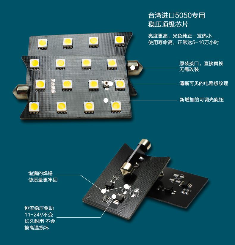众速腾迈腾CC途安新帕萨特R36高尔夫6途观改装专用LED阅读灯高清图片