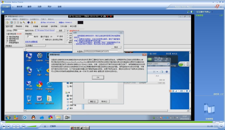 电脑最好用的看图软件_电脑最好用的看图软件
