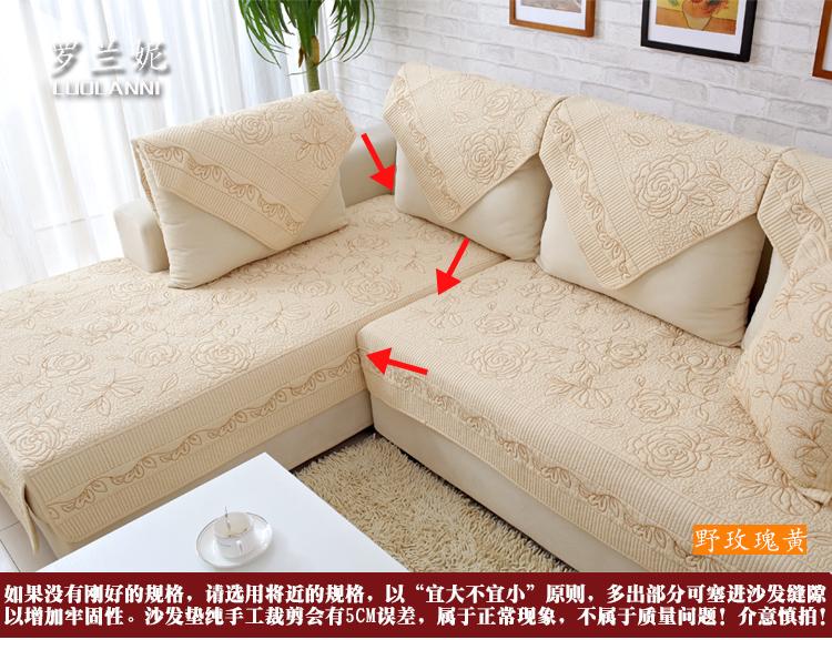 罗兰妮夏季沙发垫坐垫时尚布艺防滑全棉高档沙发巾欧式沙发套