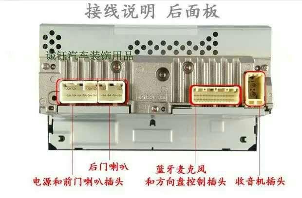 丰田霸道2700原装6碟CD机普拉多CD机花冠CD机威驰CD机 正品保证高清图片