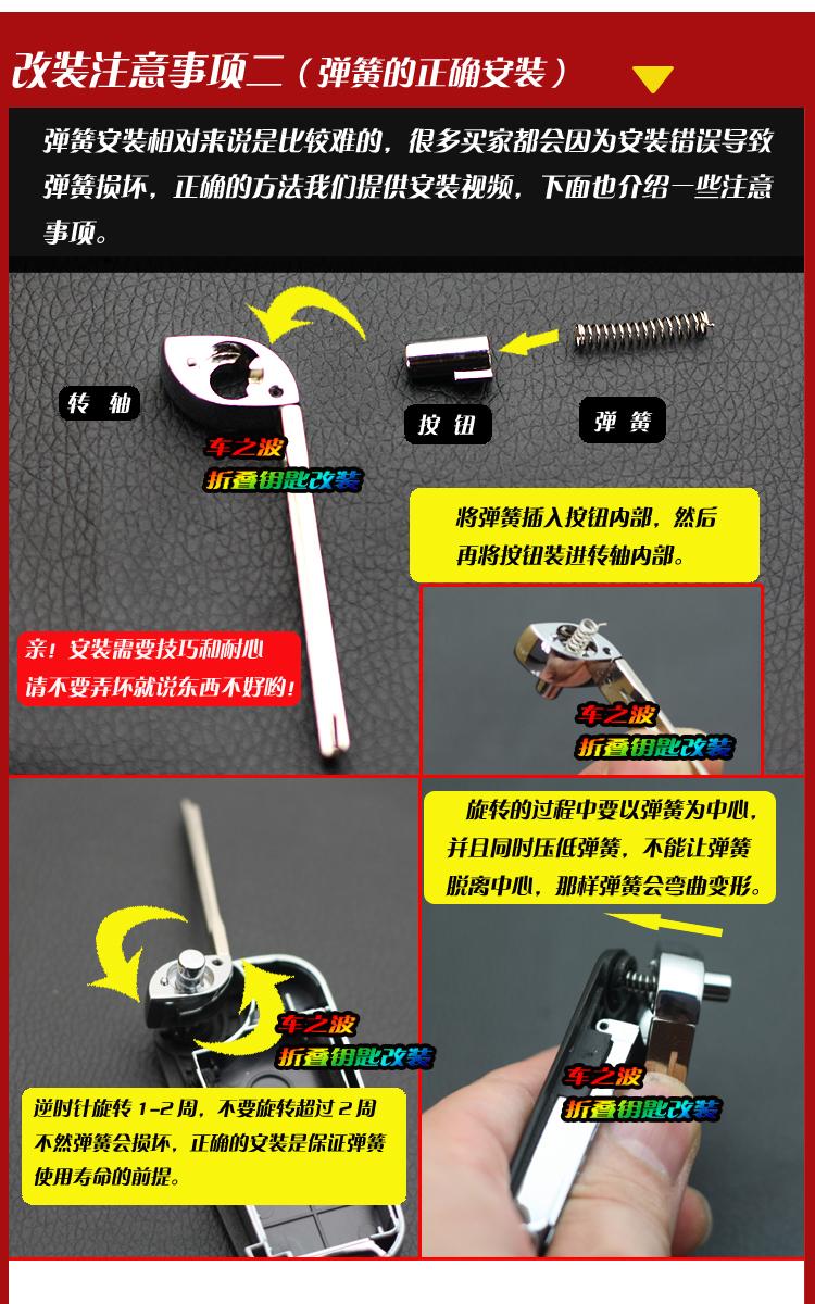 最新款 丰田新威驰致炫逸致汉兰达凯美瑞经典 改装折叠钥匙外壳高清图片