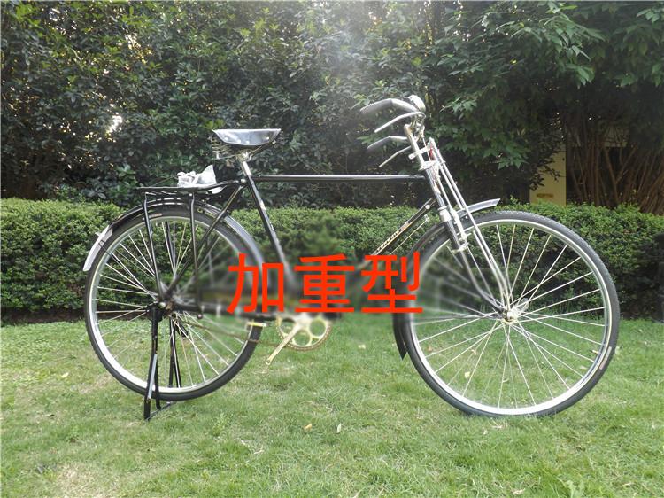 正品上海凤凰大28寸加重老式自行车老款复古PA 18 CA4