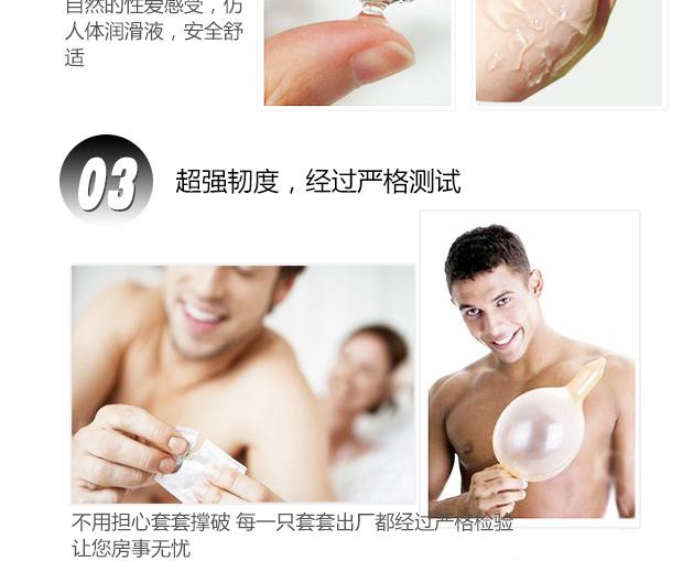 Презервативы Yu Ting