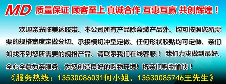 Лента сигнальная Подлинной желтое предупреждение лента ПВХ 3m 471 этаж 3M импорт 20 мм бесшовные ткани 2 см * 33 м