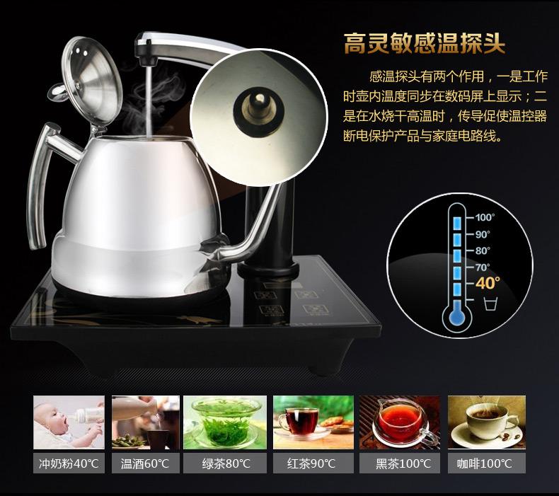 Электрический чайник Новый Fei повиснуло xffh/ТМ-802 автоматические чайник электрочайник, чай чайник воды из нержавеющей стали