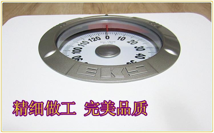 Электронные напольные весы Французский бренд бытовой механические взвешивания весы указатель шкалы тело весы взвешивания вес вес инструмента