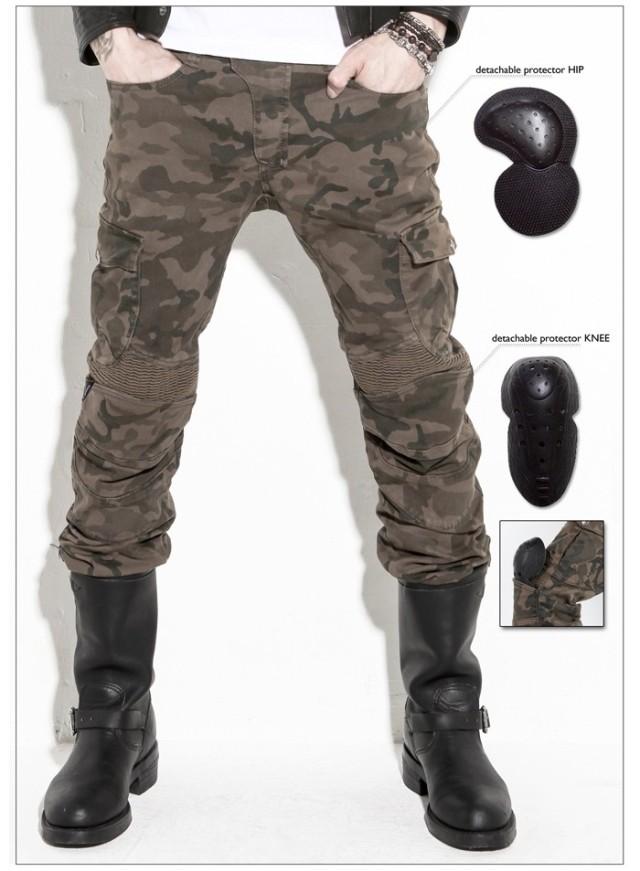Мотоштаны Найди uglybros рыцарь пленки отдых Велоспорт бафф цветные джинсы мешок гонки брюки
