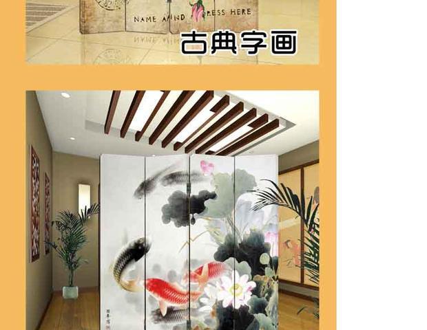ширма Мода стиль классические ткани складной экран живописи в спальни гостиной экран крыльцо разделители живописных ландшафтов