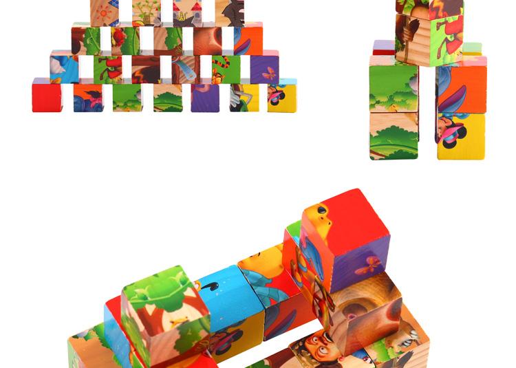 宝宝9粒六面画拼图木制木头童3d木质积玩具益智力玩具3-4-5-6岁一什么好看的立体幼儿图片