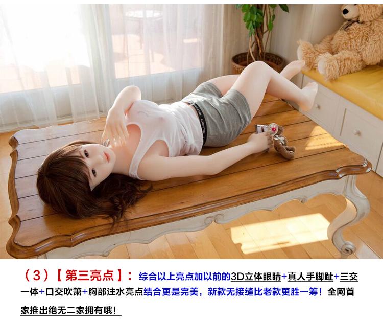 Секс з резиновими надувними порно 93